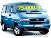 Микроавтобусы в Челябинск